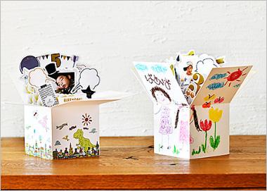 箱はイラスト入りや無地で自身でカスタマイズにできる 全5種類から選べます