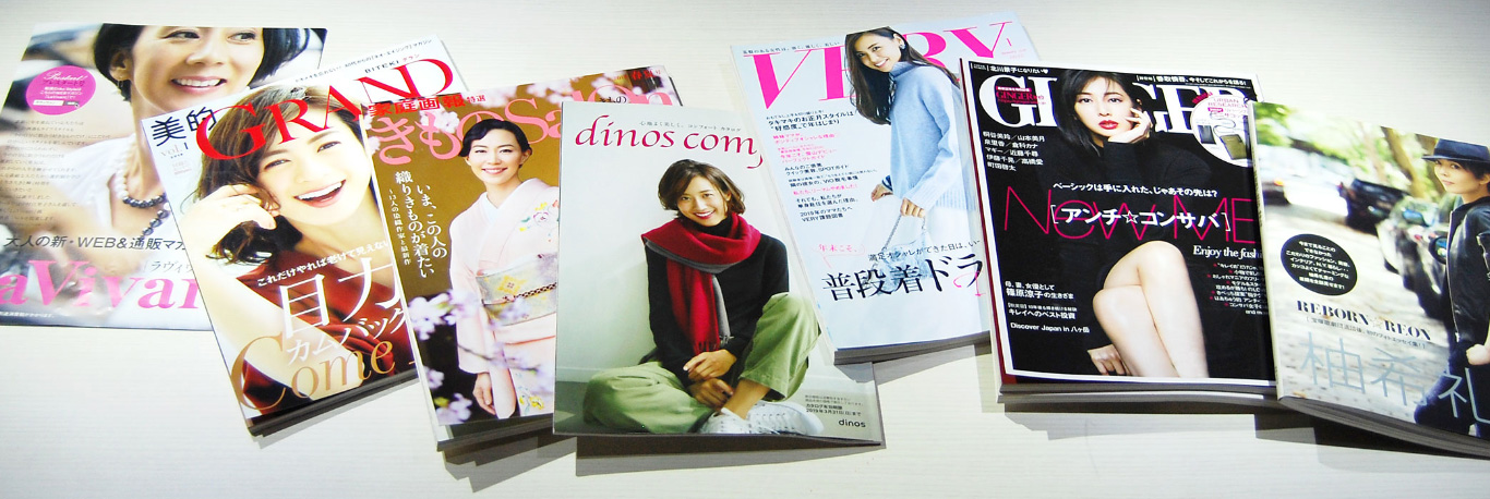 Jupe design 女性ファッション誌・ブランドブックなどのデザイン制作事例