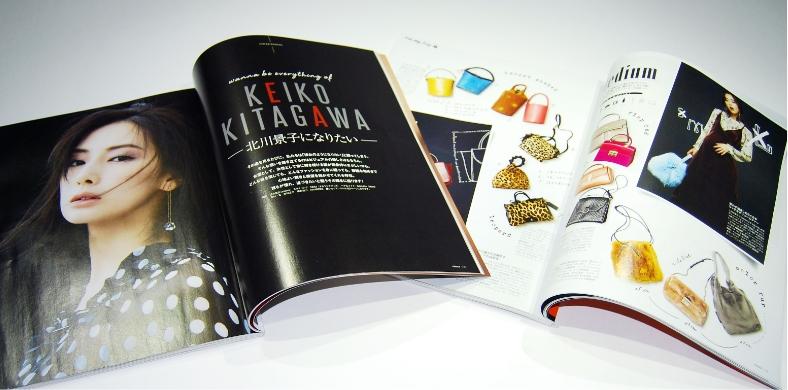 動きのある華やかなメジャー感のある女性ファッション誌・ブランドブックデザイン事例その2