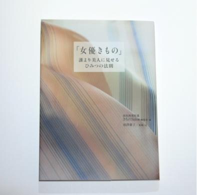 内容を整理し商品の良さが伝わるよう制作を進めていく通販カタログ・ブランドブックデザイン事例その2