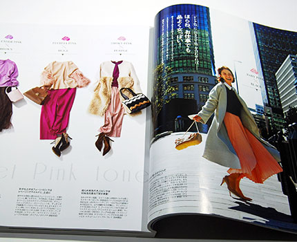雑誌、書籍のデザイン例