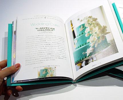 カタログ、パンフレットデザイン例