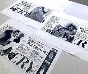 新聞サンプル画像2