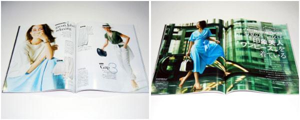 女性ファッション誌デザイン事例 Domani
